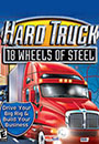 Hard Truck Cover